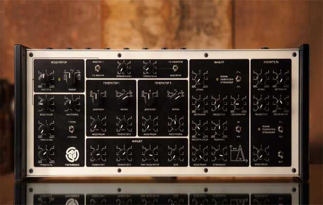 front of polivoks synthesizer